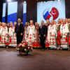 Karşılıklı Kültür ve Turizm Yılı